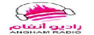 Angham Radio