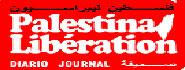 Palestina Liberation