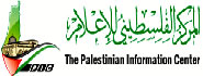 Palestinian Information Center (PIC)