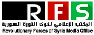 RFS (Revolutionary Forces of Syria Media Office)