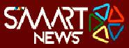 SMART News Agency
