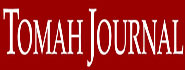 Tomah Journal