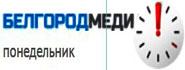 Belgorodskie Novosti