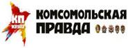 Komsomolskaia-Pravda