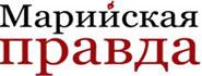 Mariyskaia Pravda