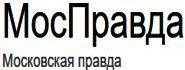 Moskovskaia Pravda