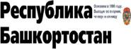 Respublika Bashkortostan