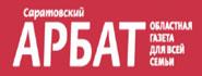 Saratovskii Arbat