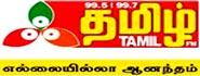 Tamil FM