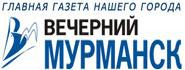 Vechernii Murmansk