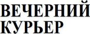 Vyatskiy Kray