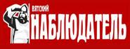Vyatskiy Nablyudatel