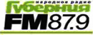 Guberniya FM