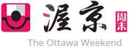 Ottawa Weekend