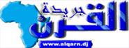 Al Qarn
