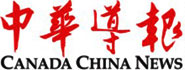 Canada China News