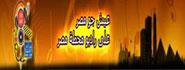 Mahatet Masr