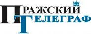 Prazhskii Telegraf