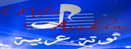 Nota Arabia Radio
