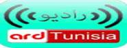 Radio ard Tunisia