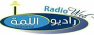 Radio Lamma