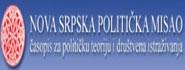 Nova Srpska Politicka Misao