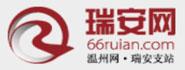 66 Ruian