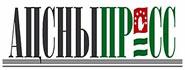 APSNY Press