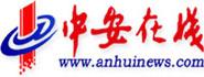 Anhui News
