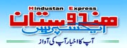 Daily Hindustan Express