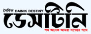 Dainik Destiny
