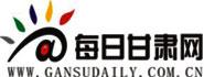 Gansu Daily
