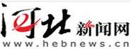 Hebei Ribao