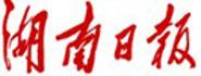 Huaxi Dushibao