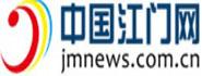 Jiangmen Ribao