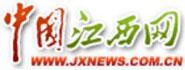 Jiangxi Ribao