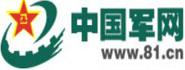 Jiefangjun Bao