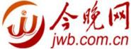 Jin Wanbao