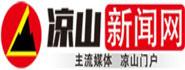 Liangshan Ribao