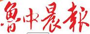 Luzhong Chen Bao