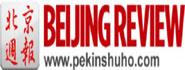Pekin Shuho