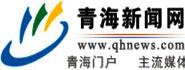 QH News