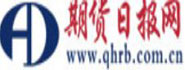 Qihuo Ribao