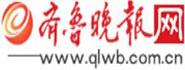 Qilu Wanbao