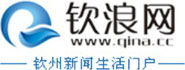 Qinzhou Ribao