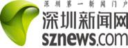 SZ-News