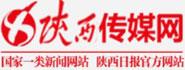 Shaanxi Ribao