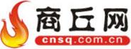 Shangqiu Ribao