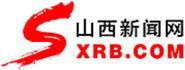 Shanxi Ribao