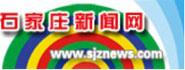 Shijiazhuang Ribao